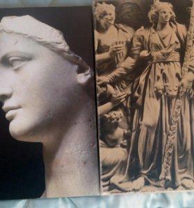 Книга настольная Скульптура античная.