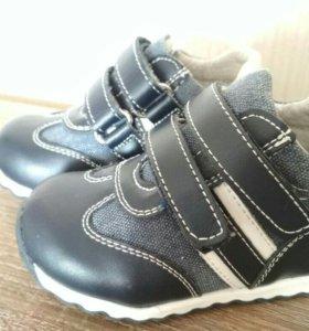 Ботиночки для мальчика Barkito