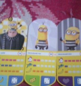 Игровые карточки миньоны