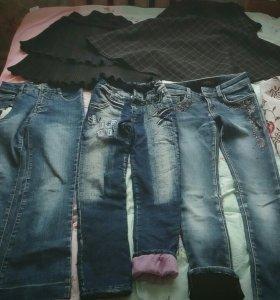 Подростковые джинсы и школьная одежда,Срочно!!
