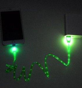 Кабель Lightning USB для зарядки iPhone/iPad LED