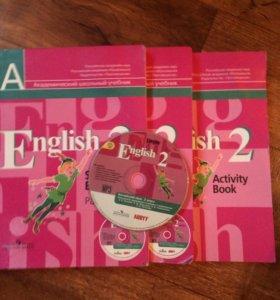 Учебник английского языка 2 класса