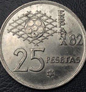 Монета Испании 25 песет 1980 юбилейная, FIFA 82
