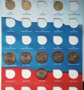 Набор юбилейных монет