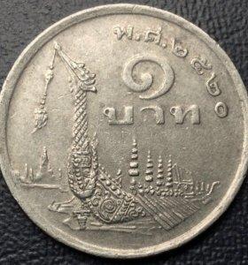 """Монета Таиланда, 1 бат 1977 """"корабль"""""""