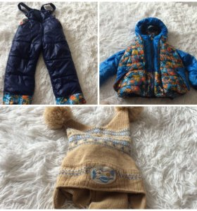Комбинезон,куртка,жилетка,шапка с шарфом.
