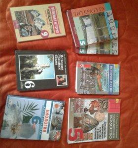 Учебник по истории,литературе, искусству,биологии