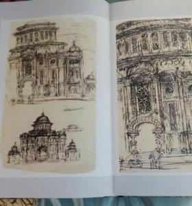 Книги по искусству Кипренский