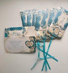 Приглашения на свадьбу 8 штук