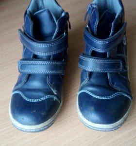 Ботинки осенние Сказка