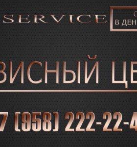 Ремонт Айфонов (IPhone) НЕДОРОГО