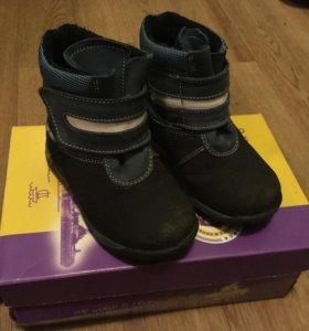 Детские осенне-весенние ботинки