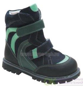 Ортопедические ботинки Твикки