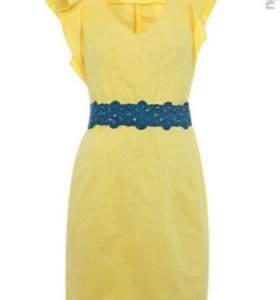 Платье желтое love republic