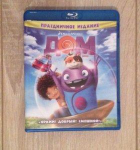 "Диск для Blu-Ray ""Дом""(Home)"