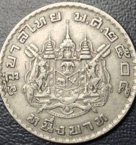 """Монета Таиланда 1 бат 1962 """"слон"""""""