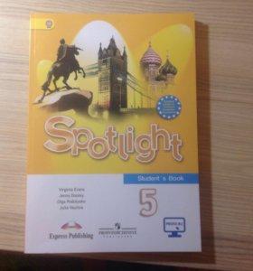 Учебник по английскому языку 5-ого класса