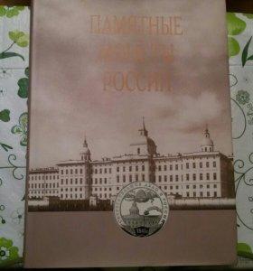 Монеты. Каталог-справочник для нумизматов.