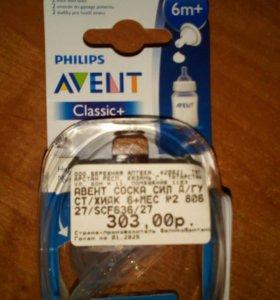 Соска Avent для густых жидкостей