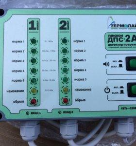 Детектор повреждений трубопровода ДПС-2АМ