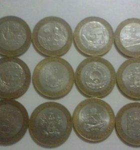 Монеты юбилейные. Города, события.