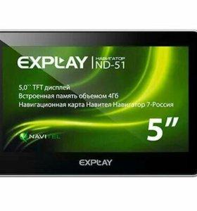 Навигатор Explay nd-51