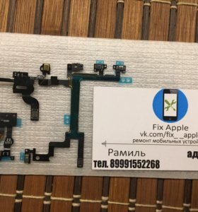 Шлейф кнопки блокировки iPhone 4 4s 5 5s 5с 5c