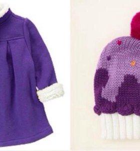 Комплектом пальто и шапка