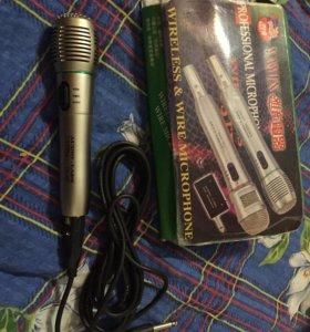 Микрофон YN-907