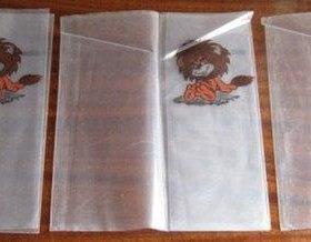 Обложка для дневника школьной тетради СССР