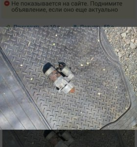 Ниссан эльгранд стартер VQ 35