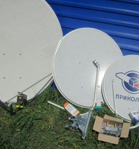 Спутниковое и эфирное цифровое тв.