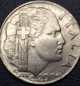 Монета Италии, 20 чентезимо 1941