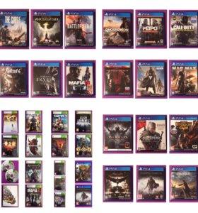 Диски на PS4 и Xbox 360