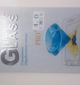 Защитное стекло для смартфона 4 дюйма
