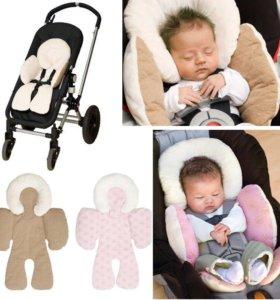 Накладка для автокресла, коляски для малышей