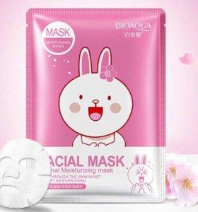 Очищающаяся маска для лица