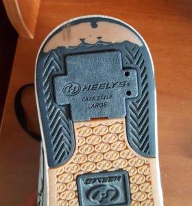 Кроссовки на колёсах heelys 44 р