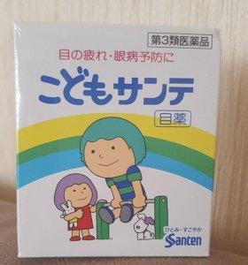 Витамины для глаз из Японии