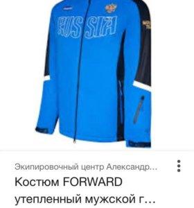 Одежда FORWARD