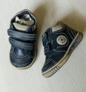 Полу ботинки (20р)