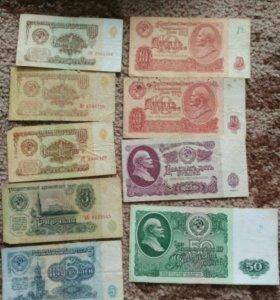 Банкноты СССР 1961