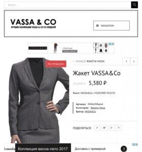 жакет Vassa Co