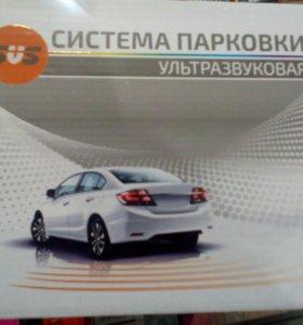 Ультразвуковая система парковки