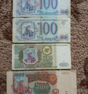Банкноты 1993 года