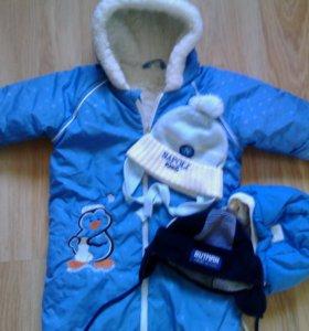Конверт зим(овчина)+шапочка в подарок;)))