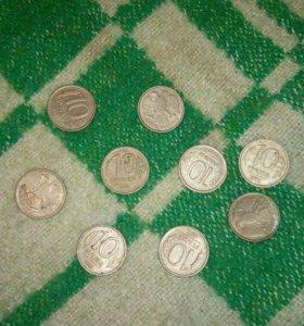 Монеты 10 рублей 1992 г