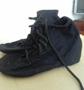Джазовки ботинки