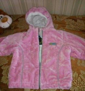 Тёплая курточка.