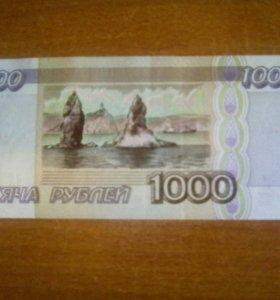 Банкнота 1000р 1995